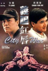 City War (Yee dam hung seon) (1988) บัญชีโหดปิดไม่ลง