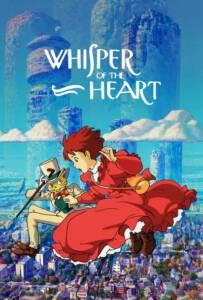 Whisper of the Heart (1995) วันนั้น...วันไหน หัวใจจะเป็นสีชมพู