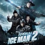 Iceman 2 The Time Traveller (2018)