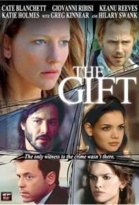 The Gift (2000) ลางสังหรณ์วิญญาณอำมหิต
