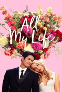All My Life (2020)