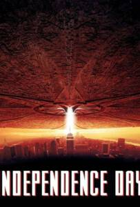 ID4 Independence Day (1996) ไอดี 4 สงครามวันดับโลก