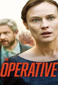 The Operative (2019) ปฏิบัติการจารชนเจาะเตหะราน