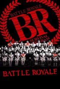 Battle Royale 1 (2000) เกมนรก โรงเรียนพันธุ์โหด ภาค1