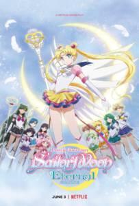 Pretty Guardian Sailor Moon Eternal The Movie (2021) พริตตี้ การ์เดี้ยน