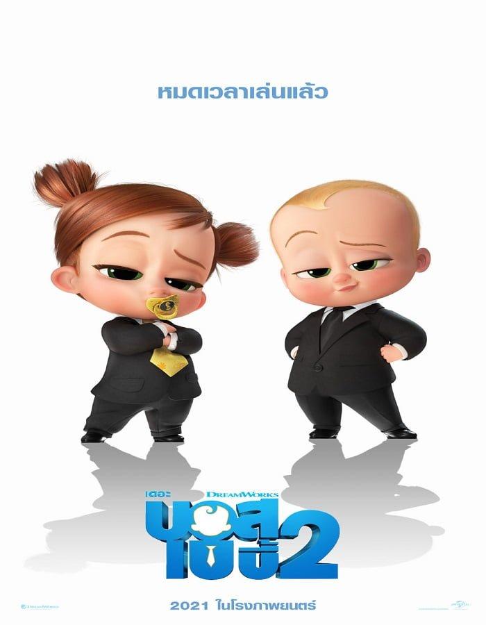 The Boss Baby 2 Family Business (2021) เดอะ บอส เบบี้ 2