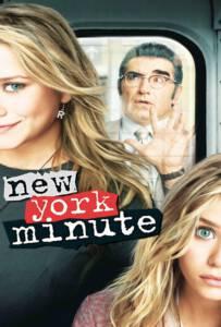 New York Minute (2004) คู่แฝดจี๊ด ป่วนรักในนิวยอร์ค