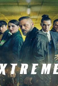 Xtreme (Xtremo) (2021) เอ็กซ์ตรีม